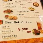 62082410 - ビールセット、550円!