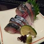 魚彩菜や 旬月 -