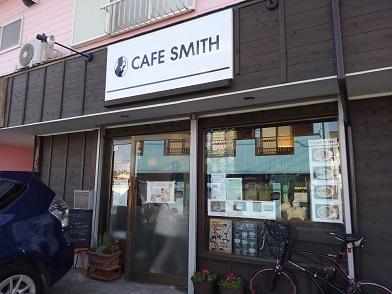カフェ スミス