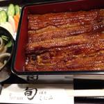 くにみ - 松うな重 ¥3,500