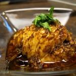 美食天堂 金威 - 山城口水鶏(四川名物!よだれ鶏)