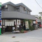 弥五郎 - 香椎のみゆき通りの橋のたもとにあるお蕎麦屋さんです、この日は車の定期点検の日で点検が終わるまで香椎をブラブラしてたら美味しそうなそば屋があったから立ち寄りました。