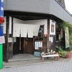 弥五郎 - 場所柄常連客の皆様が多いような感じの蕎麦の美味しい店でした。
