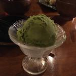 士心 サムライカフェ&バー - 抹茶アイス