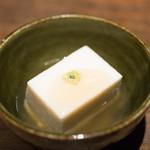 れんこん - 2017.2 お通しの胡麻豆腐(360円)