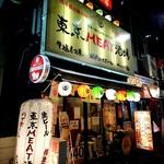 東京MEAT酒場 - おっさん好みの外観