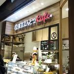 東京えんとつcafe' -