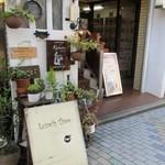 カブトスカフェ - 店舗外観