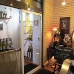 カブトスカフェ - 店舗入口
