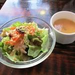 カブトスカフェ - 料理写真:サラダ&スープ