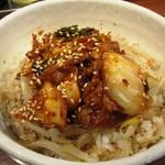 鐙 - 豚キムチ丼