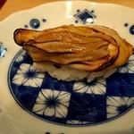 越中屋  - カキ醤油漬け