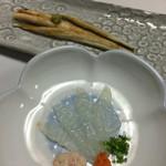 ひさご寿司 -
