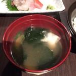 海藤花 - 2/2/2017