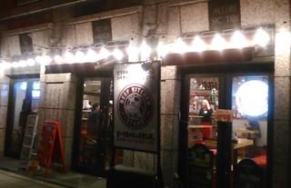 ビーフ キッチン スタンド 西新宿店 - [外観] お店 玄関付近 全景♪w