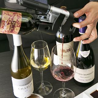 約60種類のワインを全てグラスで提供。リスト数は都内随一!