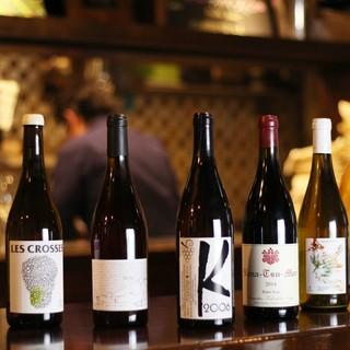400種以上の自然派ワインの中からお好みをセレクト
