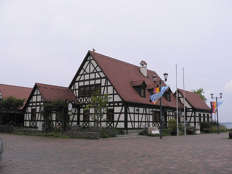 ヴュルツブルク