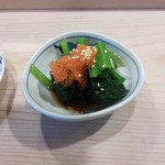 すし屋の茂勘 - 料理写真:先付