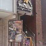 ワイキキ - 入口