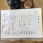 62102139 - 温かい蕎麦