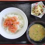 大仙御食事処 - 鯛と明太子を合えて丼にしてみました。これだけでも570円でも安すぎる。
