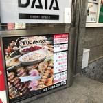 TUCANO'S Churrascaria Brasileira - 入り口