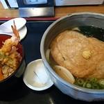 讃岐麺処 か川 - きつねうどん&ミニ天丼