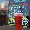 Awa新町川ブリュワリー - ドリンク写真:2月の新登場ビール