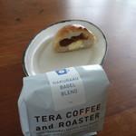 62105995 - テラコーヒーの豆