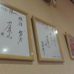 レストラン香港 - 店内
