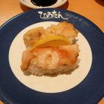 ひょうたんの回転寿司 - 細君が一番先に取ったもの