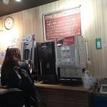 一番カフェ -