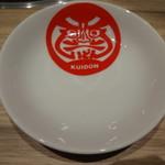 国産牛焼肉くいどん - 取り皿