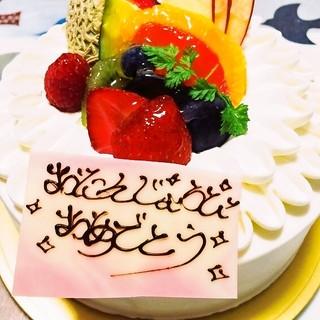 誕生日・記念日などのお祝いにはデザートプレートをご用意♪