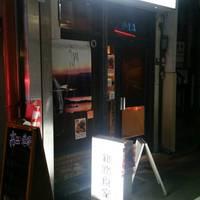 釧路食堂 - 外観