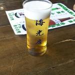 62119466 - クーポン生グラス 0円♪