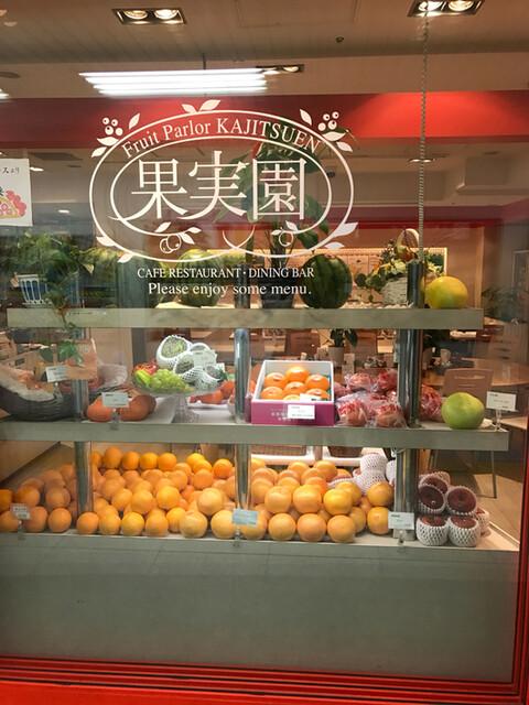 果実園 東京店 - 店の外観