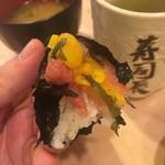 寿司辰 - トロタク