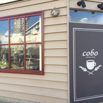 Coboカフェ - お店の外観です。