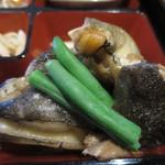 旬処味空間 - 銀ダラカマと大根の煮付けアップ