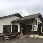 手打ちうどん 梅木 - お天気悪め(*゚∀゚*)
