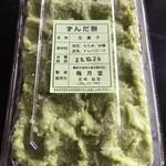 梅月堂 - 料理写真:ずんだ餅 6個入り税込520円