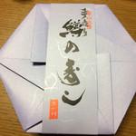 62129078 - ます寿司2段 ※立派なつつみ