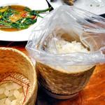 サバイ ジャイ タイランド - 蒸し餅米