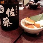 62131785 - 佐藤(黒) 3,980円 カラスミクリームチーズ 580円