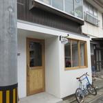 メガネカリー - 志賀島の渡船場に比較的近い所にある本格的なスパイスカレーのお店です。