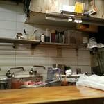 GACHI - 厨房