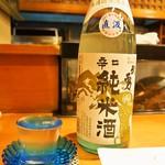 錦 - お酒