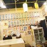 恵美須商店 - なか